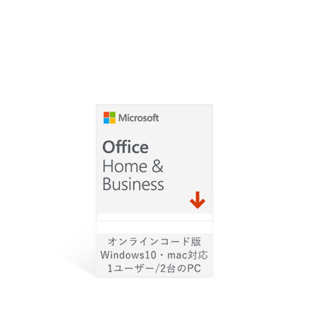 Microsoft Office Home & Business 2019&