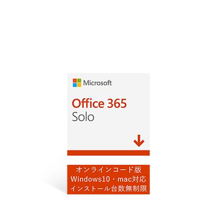 Microsoft Office 365 Solo&
