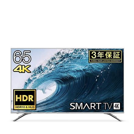 ハイセンス Hisense 65V型 液晶 テレビ 65A6500 4K 外付けHDD裏番組録画対応 HDR対応 2018年モデル&