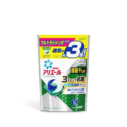 アリエール 洗濯洗剤 リビングドライジェルボール3D&