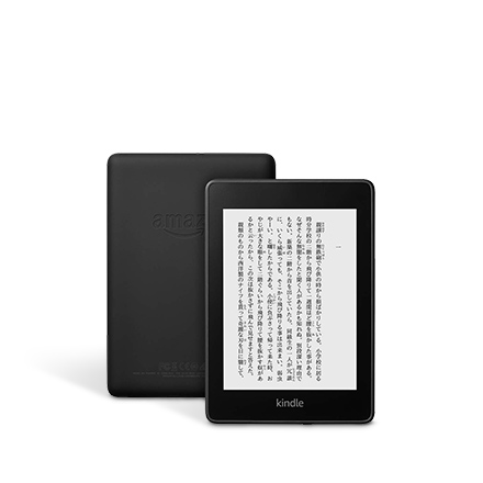 Kindle Paperwhite 防水機能搭載 Wi-Fi 8GB 広告つき 電子書籍リーダー&