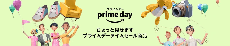 Prime Day(ãã©ã¤ããã¼) 2019