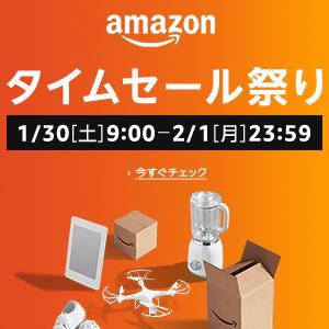 https://m.media-amazon.com/images/G/09/2021MDE02/lu/lu_tr_ad_dm_1_manual.jpg