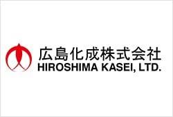 広島化成株式會社