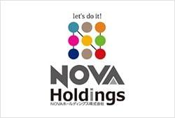NOVAホールディングス株式会社