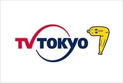 株式會社テレビ東京