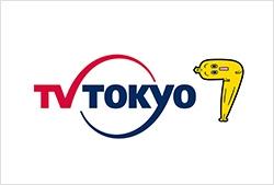 株式会社テレビ東京