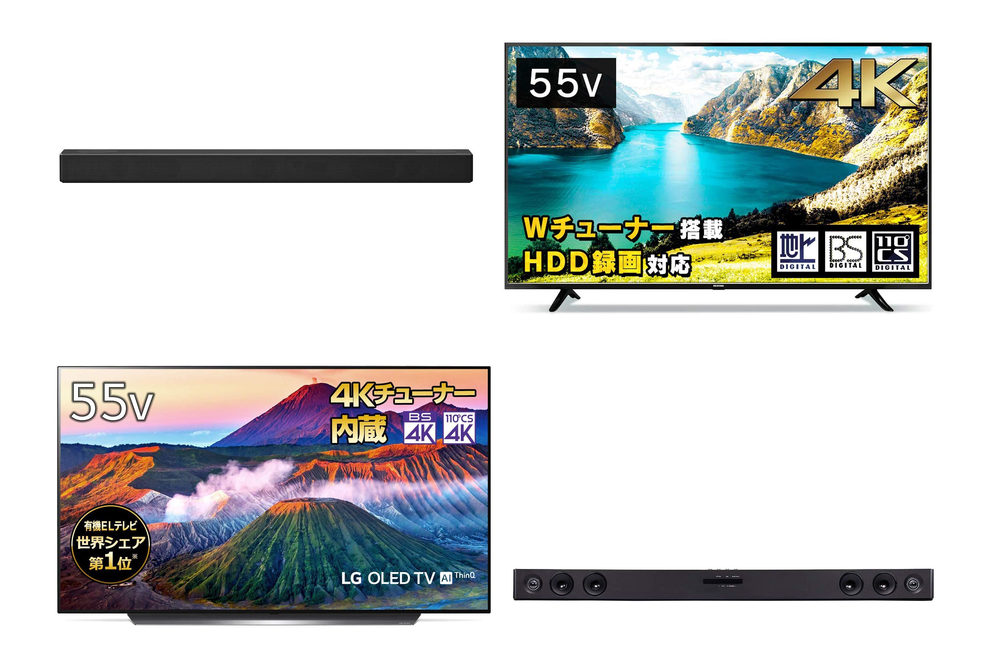 【最大5,000円OFF】LG サウンドバーのまとめ買いキャンペーン