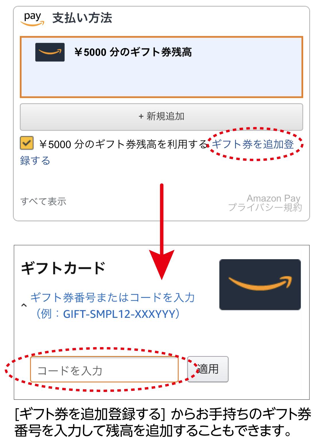 ない amazon ポイント 使え 正直、影が薄いAmazonポイントについて詳しく調べてみた。Amazonポイントはどこで貯まって、どのくらいお得なポイントなのか?