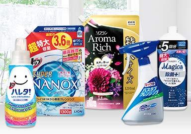【全品10%OFF】洗剤など日用品がお買い得