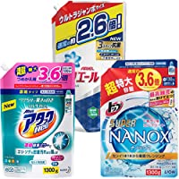 洗剤や日用品が特別価格