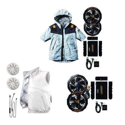 空調服がお買い得; セール価格: ¥2,970 - ¥18,900