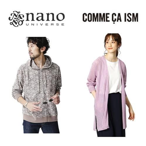 ナノ・ユニバース、コムサ イズム など人気ブランドがお買い得; セール価格: ¥440 - ¥64,680
