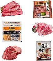 【本日限定】吉野屋牛丼の具セットや国産黒毛和牛霜降りカルビ肉などがお買い得