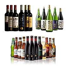 ビールや日本酒、ワインなど各種お酒がお買得