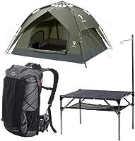 キャンプ用品やアウトドアグッズがお買い得