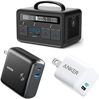 【Anker】モバイルバッテリー、充電器などがお買い得
