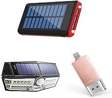 【本日限定】モバイル関連グッズ・ソーラーライト・ボイスレコーダーなどがお買い得