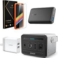 Anker モバイルバッテリーや充電グッズが本日限定価格