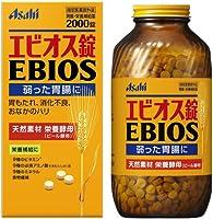 【本日限定】エビオス錠がお買い得