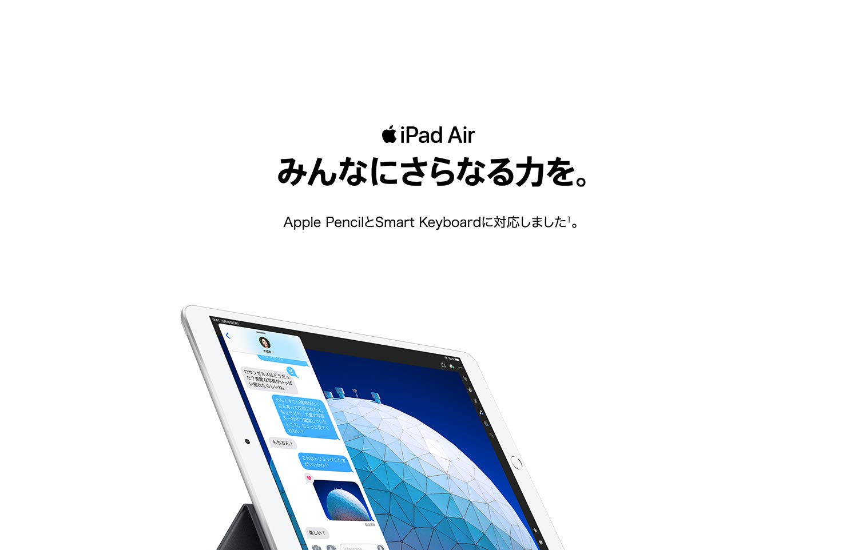 Amazon Apple Ipad Air 10 5インチ Wi Fi 64gb スペースグレイ