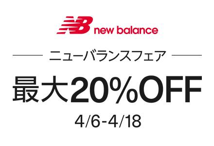 【クーポンで20%OFF】(4/18まで)