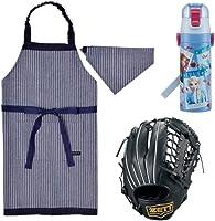 【本日限定】通学・部活動再開準備に・学童用品がお買い得