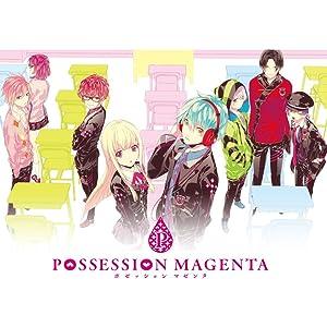 POSSESSION MAGENTA(ポゼッション マゼンタ