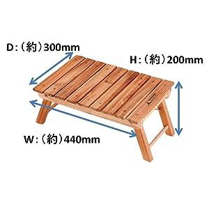 キャプテンスタッグ CAPTAINSTAG テーブル てーぶる 木製品 木 グランピング ぐらんぴんぐ CSクラシックス