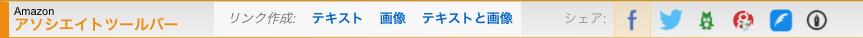 share on social jp