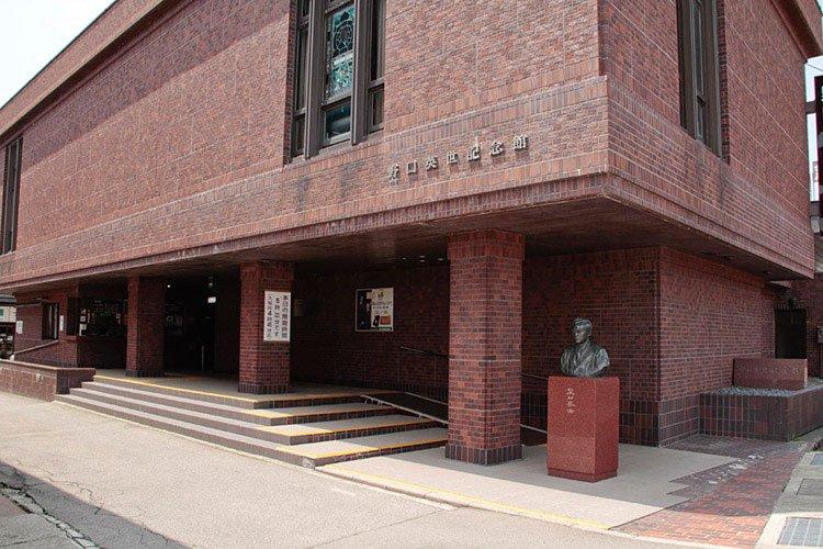 野口英世記念館
