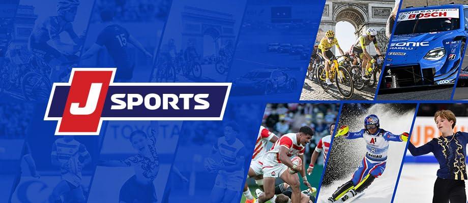 ラグビー、モータースポーツなど国内外のスポーツを配信