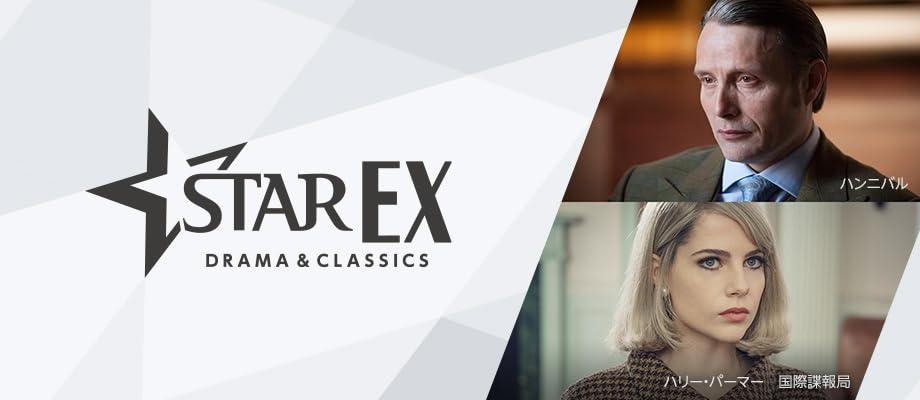 最新HBO海外ドラマとスターチャンネルおすすめ映画