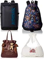 【最大40%OFF】メンズ・レディースバッグ、小物各種がお買い得