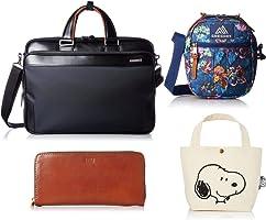 カジュアルバッグ・ビジネスバッグ・小物各種がお買い得