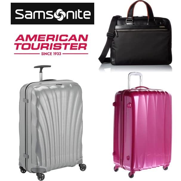 Save on SAMSONITE(サムソナイト) and more