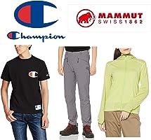チャンピオン・マムートなどスポーツカジュアルウェアがお買い得