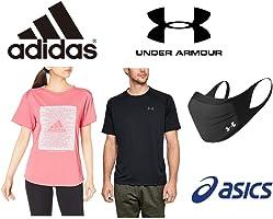 【最大60%OFF】アディダス、アンダーアーマー、アシックスなどのスポーツウェアがお買い得