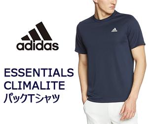 アディダス] ESSENTIALS CLIMALITE パックTシャツ