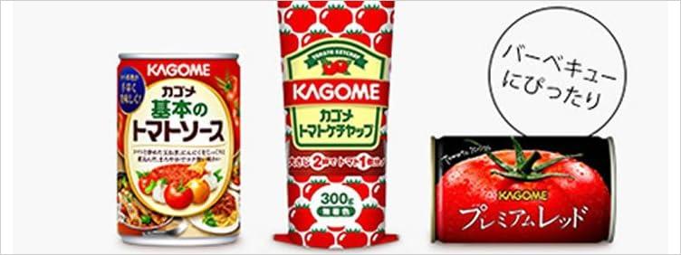 カゴメの食品・飲料対象商品が15%OFF