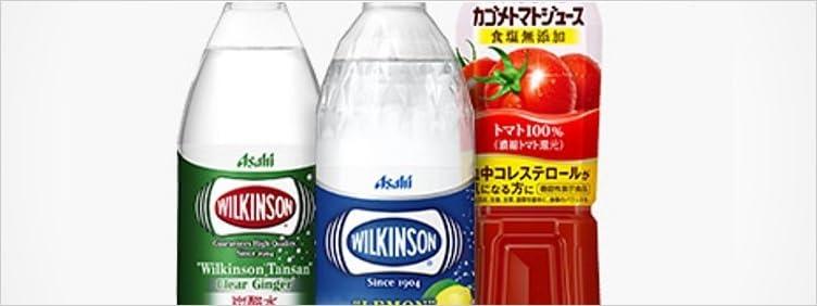 ウィルキンソンとカゴメ トマト飲料キャンペーン