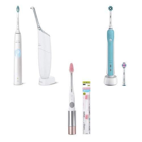フィリップス?ブラウンなどの電動歯ブラシがお買い得