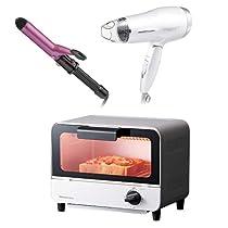 【本日限定】コイズミ モノクロームの調理・美容家電がお買い得