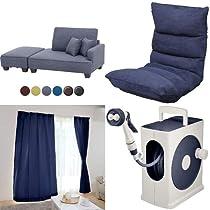 アイリスの家具・カーテン・DIY用品がお買い得