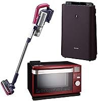 シャープの調理家電、空気清浄機、掃除機がお買い得