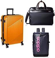 バッグ・スーツケースがお買い得