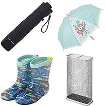【梅雨の準備に】傘や傘立てがお買い得