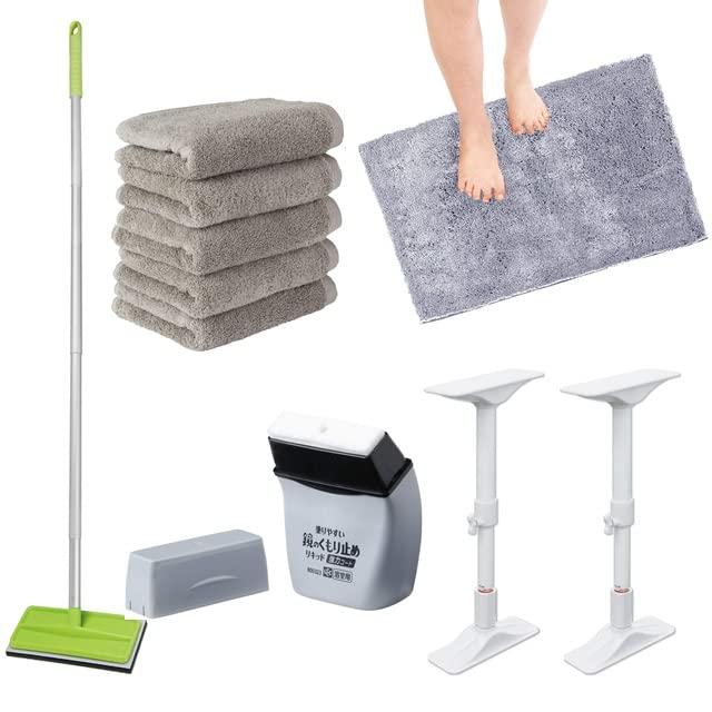 お風呂グッズ・掃除・洗濯用品がお買い得