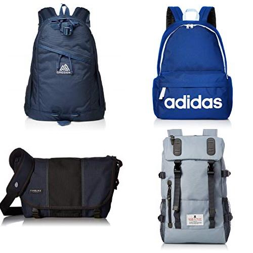 【連休のお出かけに】人気のカジュアルバッグがお買い得