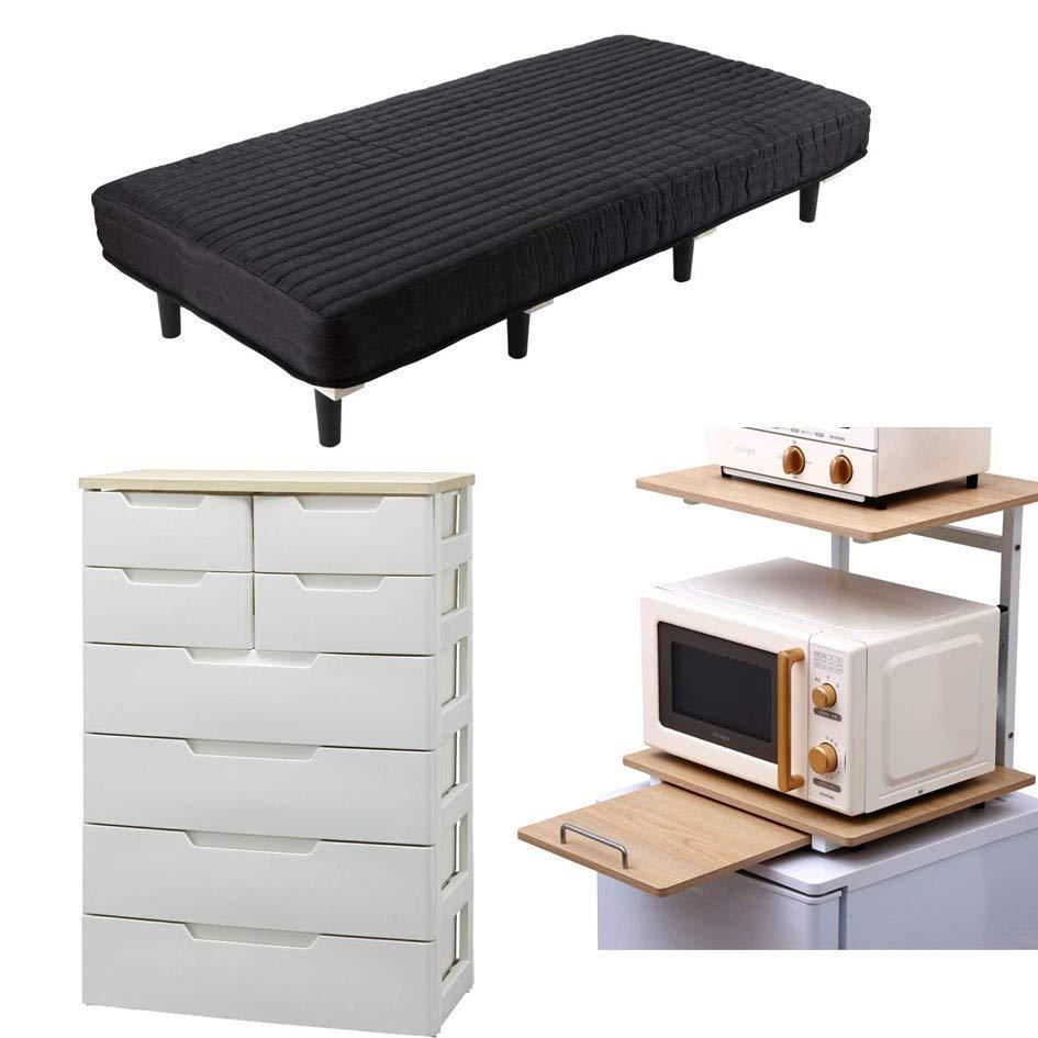 アイリスの家具がお買い得